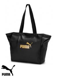 Puma 'Core Up' Shopper Bag (075953-01) x5: £8.95